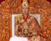 His Holiness the 42nd Kyabgon Gongma Trizin Ratna Vajra Rinpoche