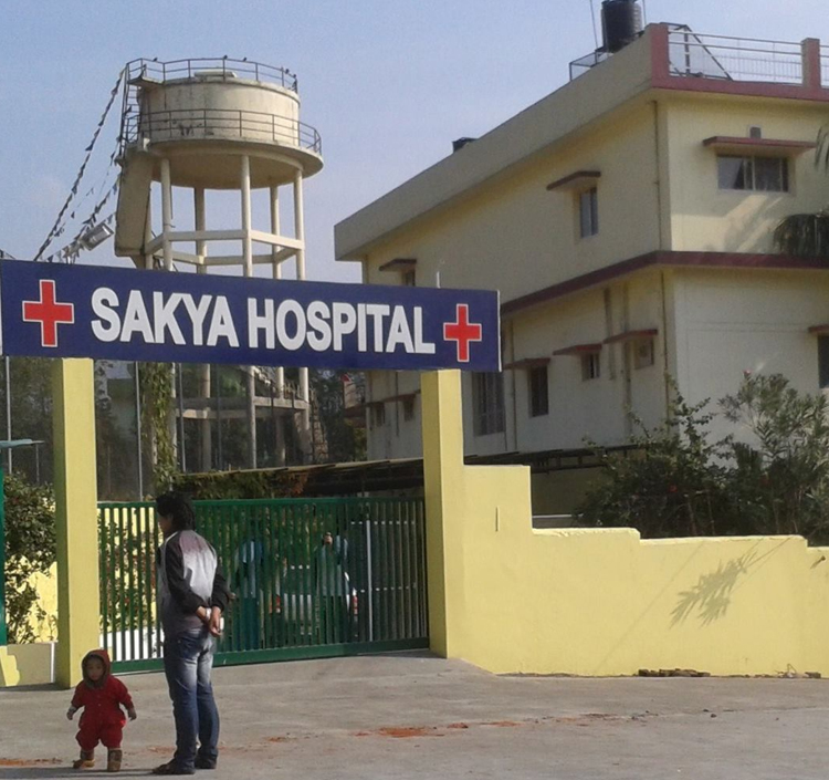 Sakya Hospital